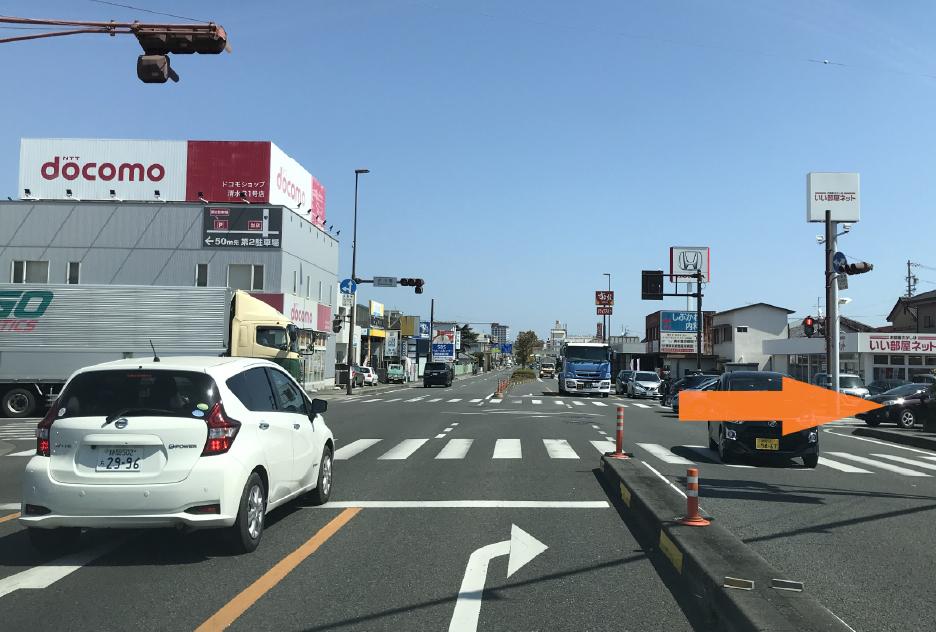 国道1号線(静岡側から)1